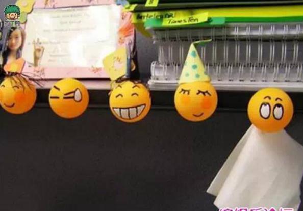 用乒乓球制作QQ表情的教程