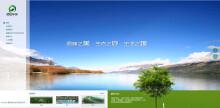 福建省领航环保网站建设