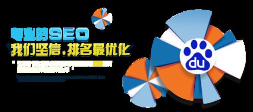 网站推广 地域性网站推广三大技巧
