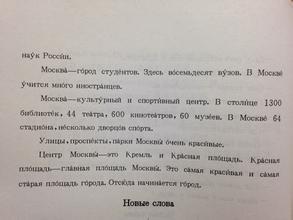 俄语翻译 俄语翻译成分改变法