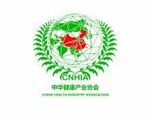 中国健康产业协会