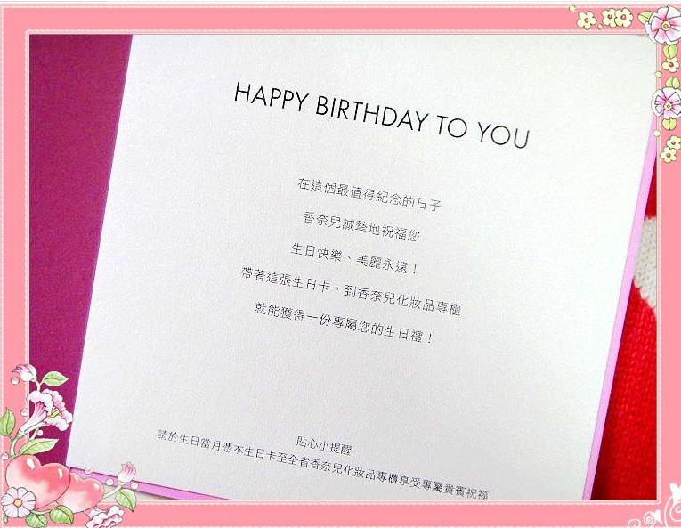 生日祝福语英文表达方法