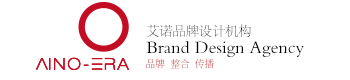 艾诺品牌设计机构