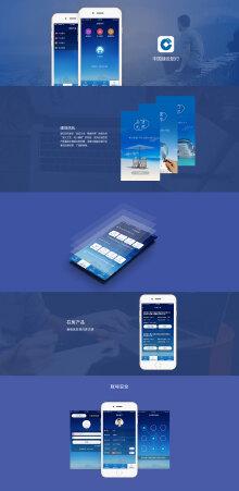 p2p建信 理财 app理财类 金融理财类