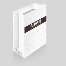 威客服务:[61944] 画册/单页/卡券/名片/海报/Logo/展架/外包装/VI设计