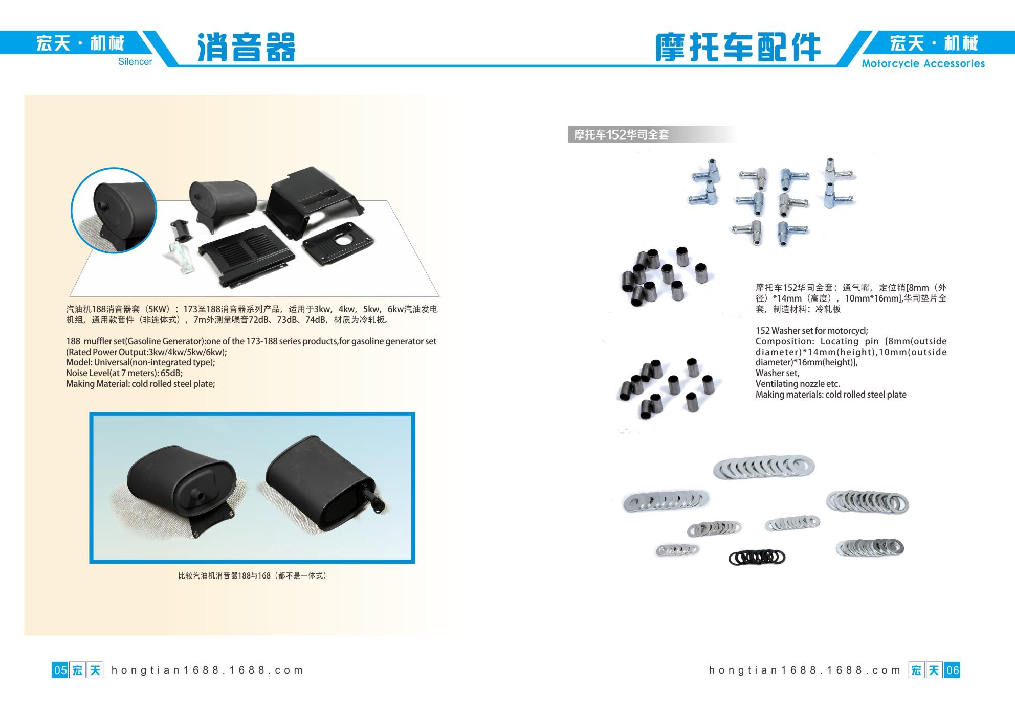 宏天画册案例_铭原广告设计工作室机械展示_涂料绿色建筑设计