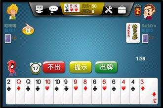 开发一款手机棋牌游戏多少钱?