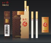 """红河集团     """"红河.运""""香烟包装"""