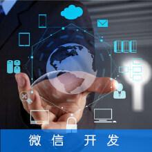 威客服务:[67583] 【睿逸丰】微信公众平台定制开发,H5技术微信开发