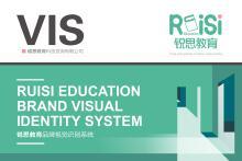 锐思教育科VIS设计
