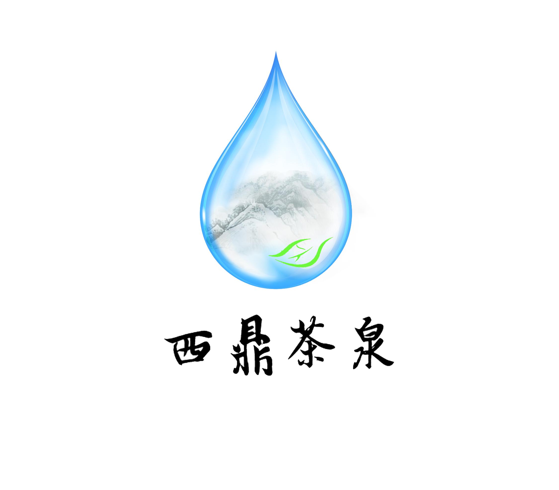 桶装水logo标签,要用原创字体设计(急)
