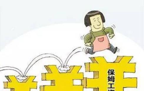 深圳一季度保姆钟点工服务价格大涨