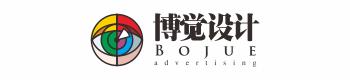 博觉广告(上海)有限公司