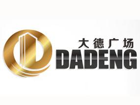 大德广场项目logo设计征集