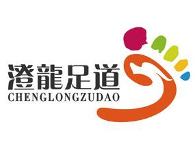 澄龍足道商標設計