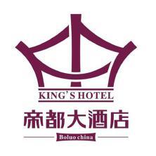 帝都酒店【帝都酒店品牌形象整合设计及网站规划设计】