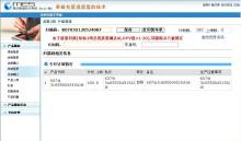东风小康确认站质量自动化