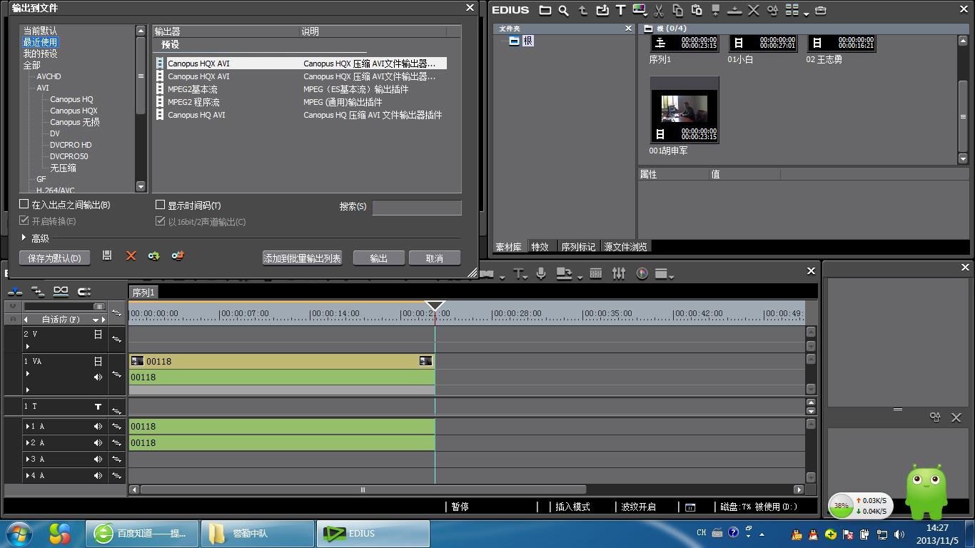 视频动画制作 视频动画音效制作流程