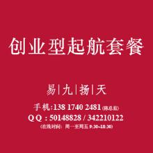 威客服务:[68481] 品牌LOGO ·VI·单页·画册。价格15000元起,价格面议