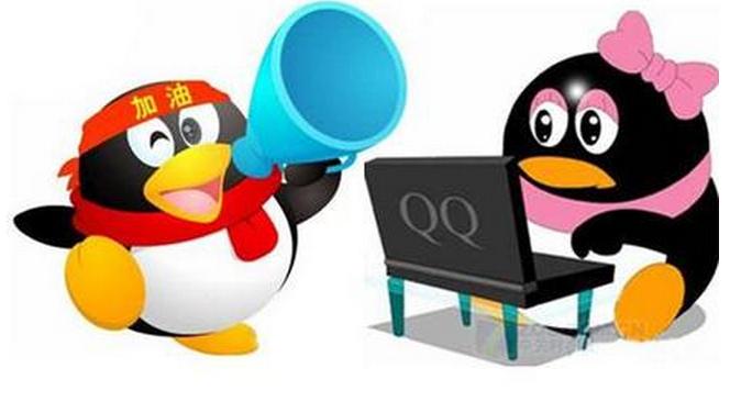 什么是qq群营销 科普qq群营销