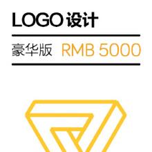 【原创】大总监logo设计 原创高端精品设计
