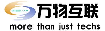 沈阳万物互联科技有限公司