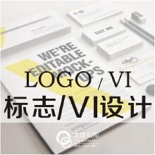 威客服务:[68136] LOGO、VI设计