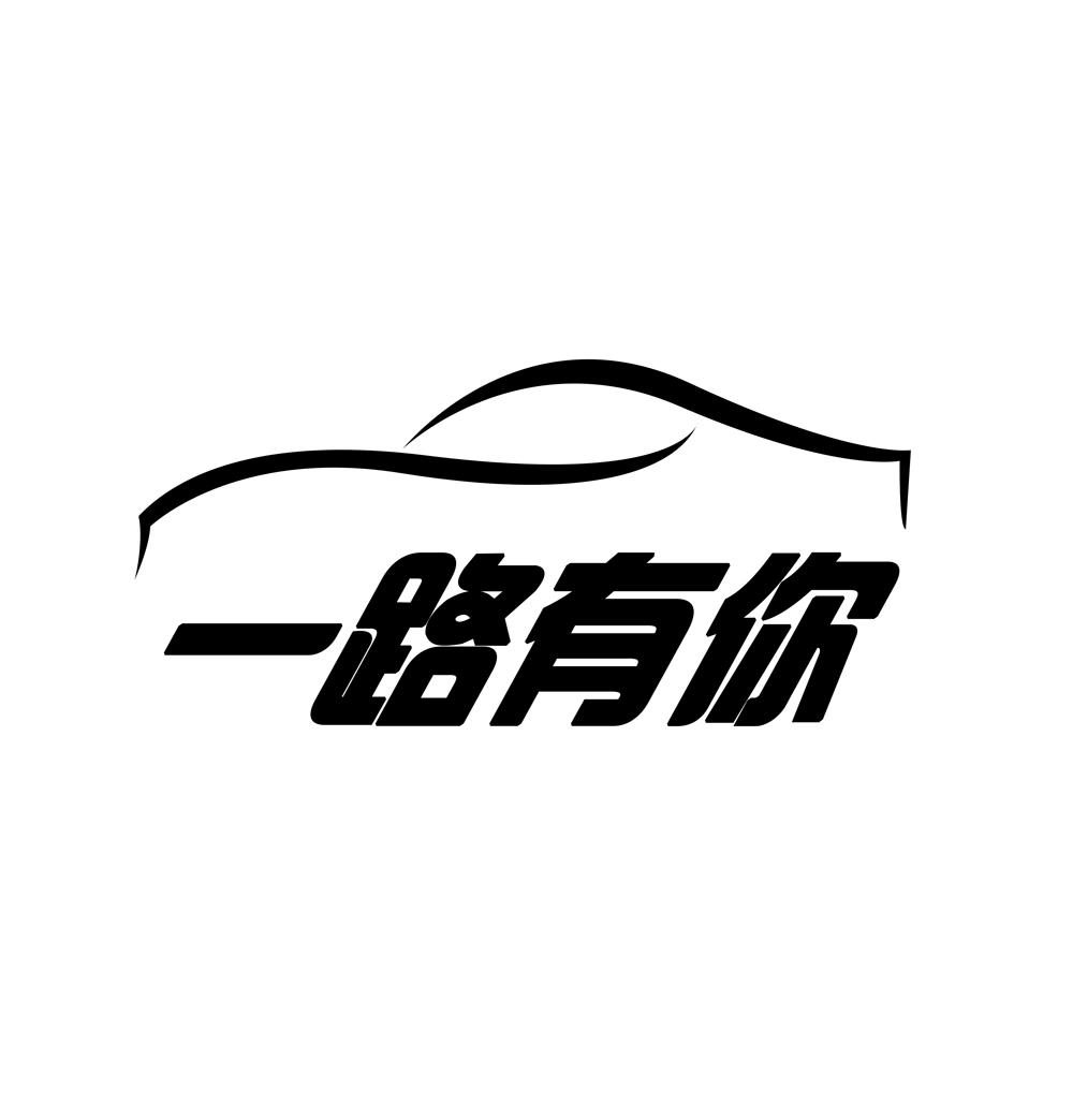 汽车商标图案手绘