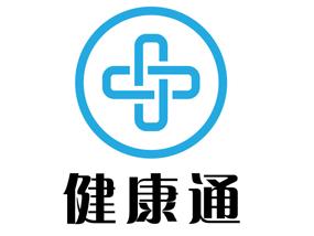 健康通应用LOGO设计
