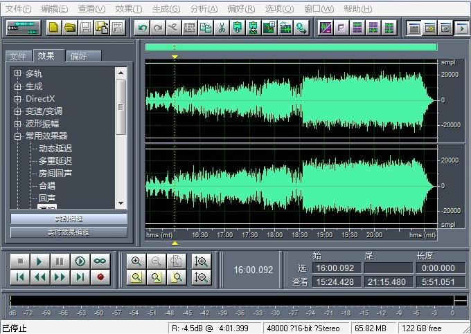 音乐后期制作的声频过滤方法