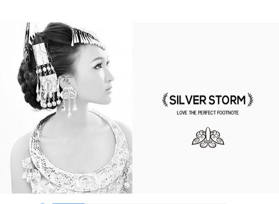 银饰品牌取名参考 银饰品牌名字含义