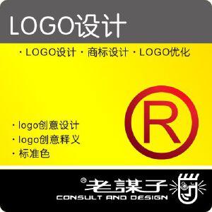 logo设计、商标设计、企业标志设计、社会团体徽标设计,吉祥物设计。