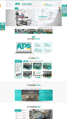 铝合金业企业官方网站