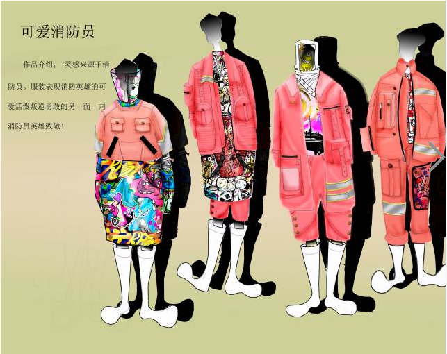 2016年最新创意服装设计欣赏
