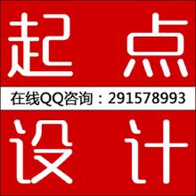 威客服务:[67830] 字体设计