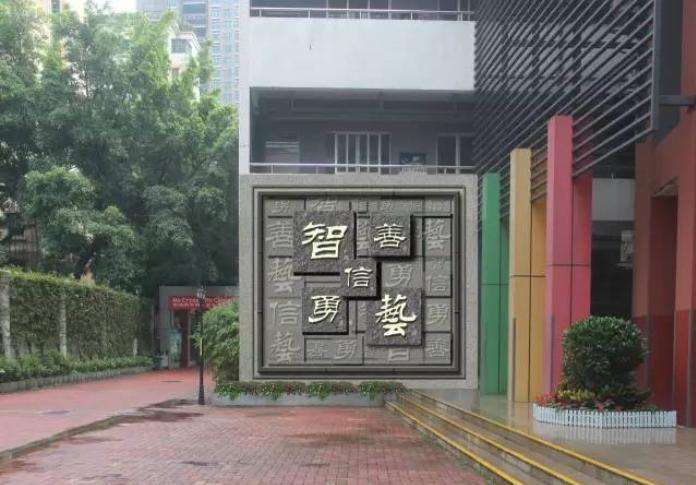 校园文化墙的设计方法,校园文化墙的作用