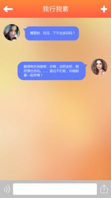 VEAT-SHOOIM-婚礼大亨-车尚