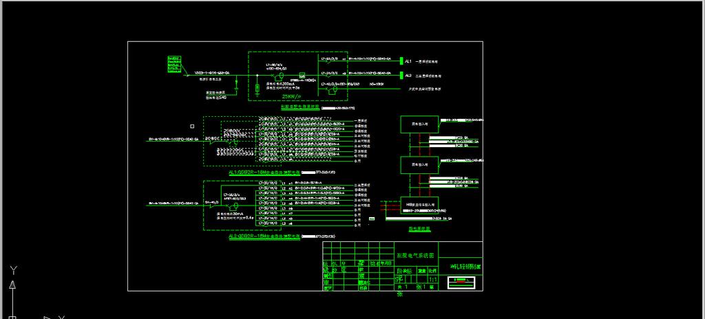 电气工程施工图设计常见问题解答