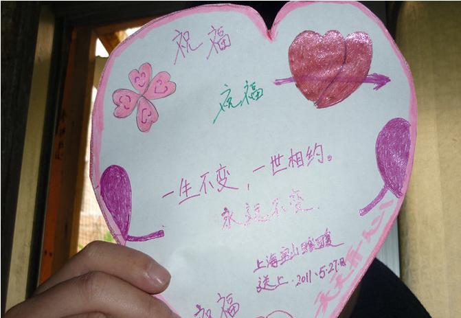 经典结婚纪念日祝福语赏析