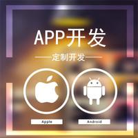 威客服务:[69503] APP开发
