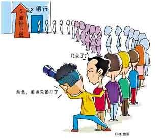 代理排队存在的理由_为什么需要代理排队