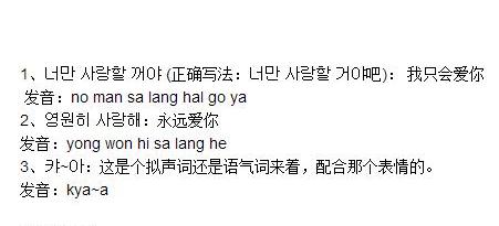 中文翻译韩文的语法翻译