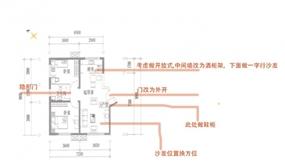 80平米老房改造,日式风格效果图设计