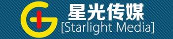 重庆星光传媒