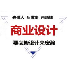 威客服务:[70151] 商业MALL空间设计