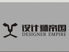 """设计网站logo""""设计狮帝国"""""""