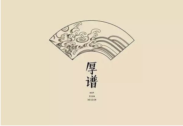 最美不过——中国风logo设计欣赏