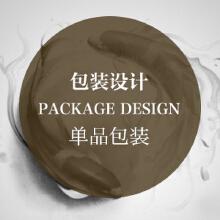 威客服务:[70336] 包装设计/单品包装/设计师操刀/精品设计