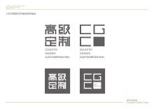 碧桂园集团·高级定制VI设计