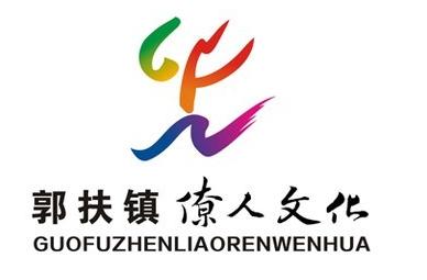 给logo设计注入民族元素能焕发新光彩